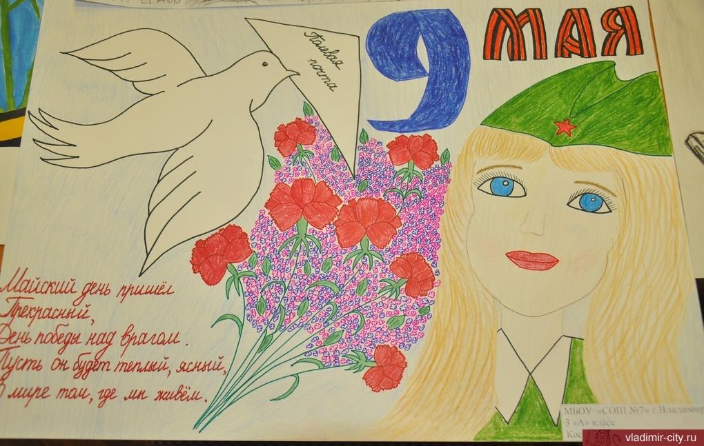 Рисунки ко дню победы 9 мая для детей
